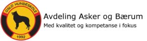 Logo avdeling